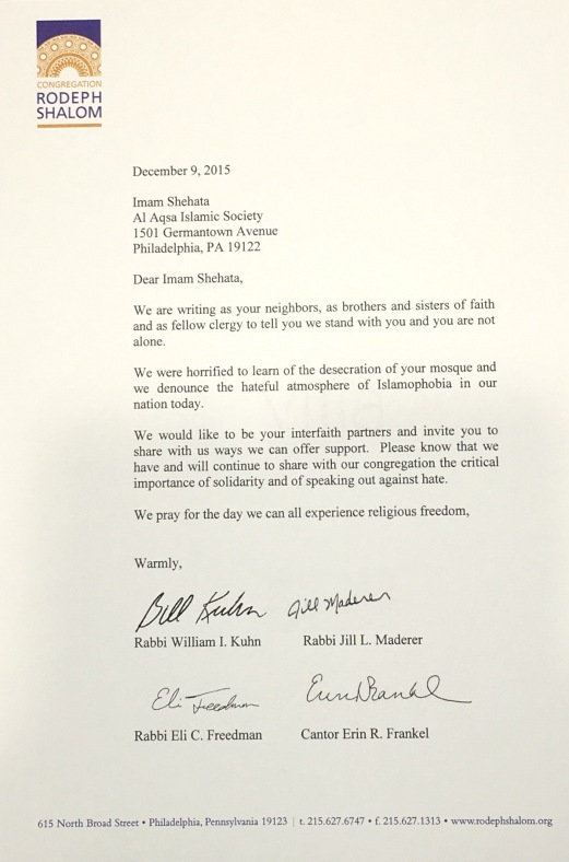 Letter to Imam Shehata