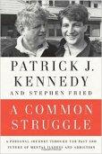 common_struggle_cover